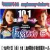 10月1日(金)@後楽園ホール marvelous x プロレスリングwave Presents 『TOMMY40th anniversary =Fusion=』【RS席】