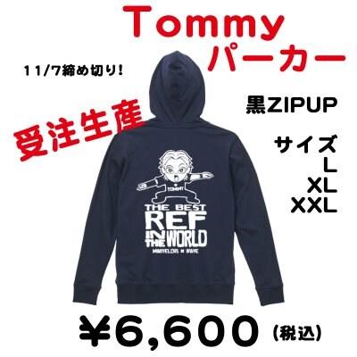 「受注生産」Tommyジップアップパーカー!!