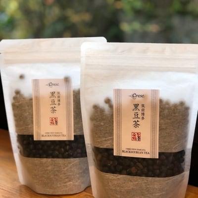 【定期購入】 〜食べる〜黒豆茶(特選大粒) (350g) お湯呑み約70〜80杯分 2袋まとめてお届け!!
