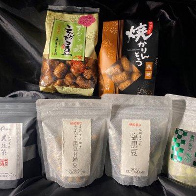 【救ってください!!】黒豆茶・お菓子詰め合わせ Aセット