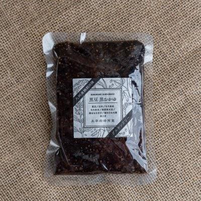 黒豆 黒おかゆ レトルト 220g
