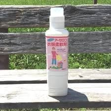 アーゼロン衣類柔軟剤 800ml(植物系の柔軟仕上げ剤 アーゼロン発酵抽出液 ハーブエキス配合)