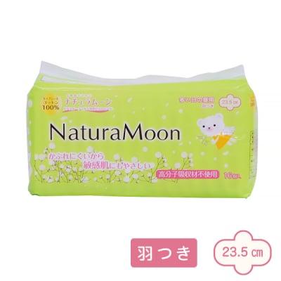 ナチュラルムーン 生理用ナプキン 多い日の昼用(羽つき)16個入