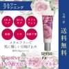 送料無料|顔用日焼け止め 美容クリーム カプレーブUV-ABプロテクターリフト4+(30g)