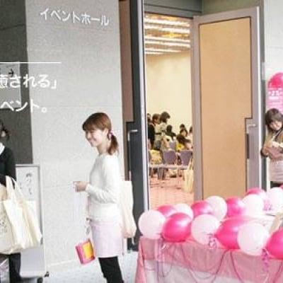 【ママ森専用】志保リンのライフペイジズ☆カードを使ったコーチングセッション