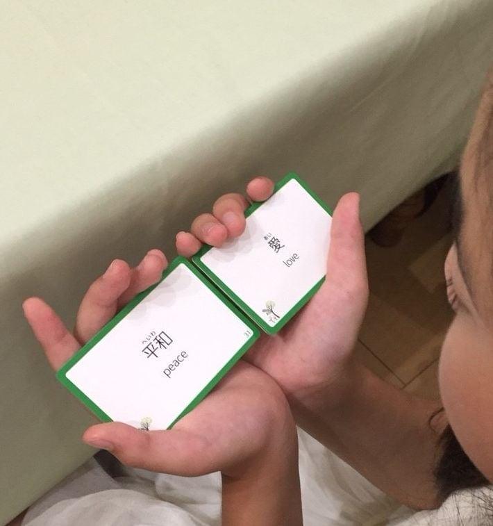 子(小中学生)と親の為の初回トータルセッション100分 】ウェブチケットのイメージその4