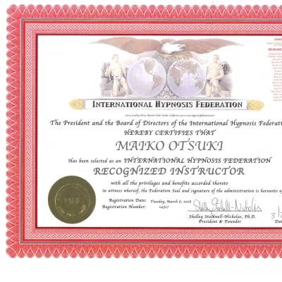 IHF認定ヒプノセラピスト申請登録料ウェブチケット