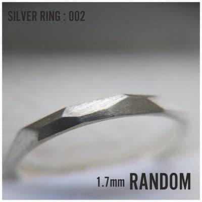 Silver Ring [RANDOM] (2mm)