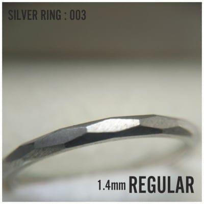 Silver Ring [REGULAR] (1.4mm)