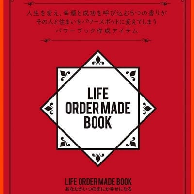 LIFE ORDER MADE BOOK