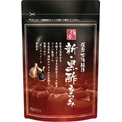 伝承 新・黒酢もろみ(62粒)