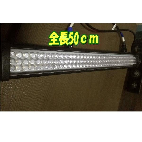 照明機材レンタルセット(BARライトセット)のイメージその4