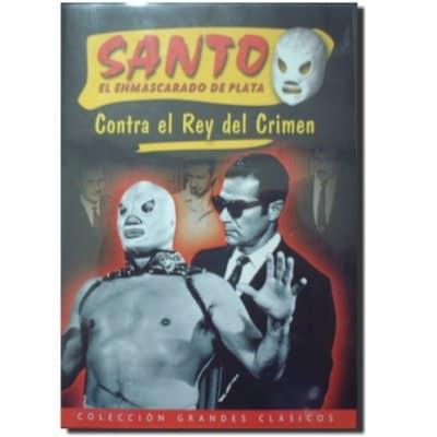 DVDエル・サント映画コレクション02【サント対犯罪王】1961年メキシコ