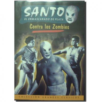 DVDエル・サント映画コレクション03【サント対ゾンビ軍団】1961年メキシコ