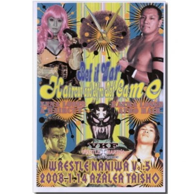 DVD-RVKFプロレス第5弾【WRESTLE NANIWA Vol.5-Bet it War-Haircut and Afro Bet Game-】
