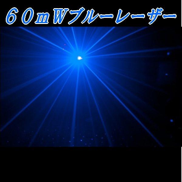 照明機材レンタルセット(レーザーマシン【赤/青】)のイメージその4