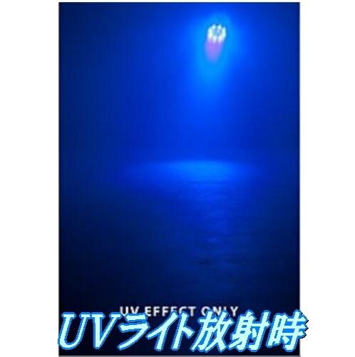 照明機材レンタルセット(ムーンフラワーエフェクトセット)のイメージその6