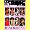 女子プロレス雑誌 LADIES RING SPECIAL