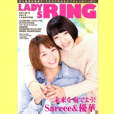 女子プロレス雑誌 LADIES RING No.5(2016年5月号)