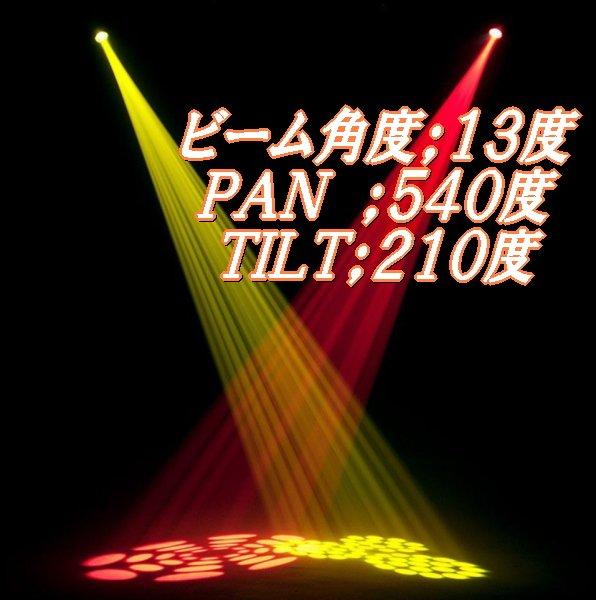 照明機材レンタルセット(ムービングヘッド単体)のイメージその3