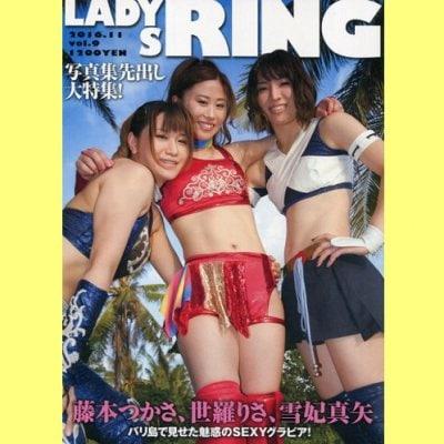 女子プロレス雑誌 LADIES RING No.9(2016年11月号)