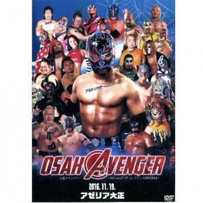 "DVD-RアルティメットスパイダーJr.デビュー10周年記念大会【OSAK""A""VENGER】"