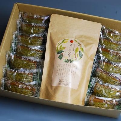 【無添加スイーツギフト】お茶と焼き菓子がギフトになった!もりもっ茶スイーツセットC