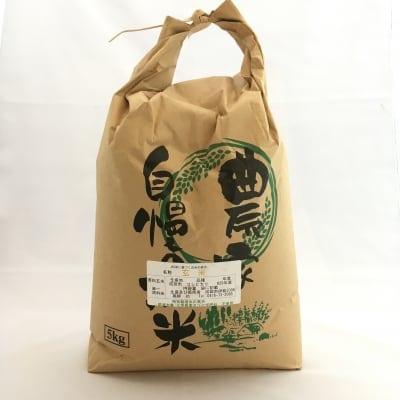 【米・雑穀】千葉県成田市おかげさま農場無農薬栽培コシヒカリ玄米5kg