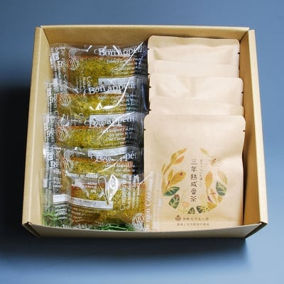 宮崎県産無農薬無化学肥料のもりもっ茶スイーツセットA (三年熟成番茶:ミニパック(3g×2ティーバック)5個 /緑茶フィナンシェ5個)