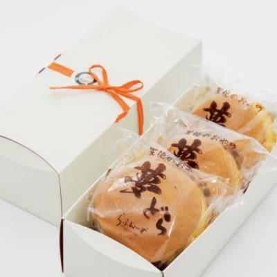 【冷凍】gift*極上のふわトロ食感をお届け!天使のおやつ夢どら10ヶ入り(箱込・ラッピング付)の画像2