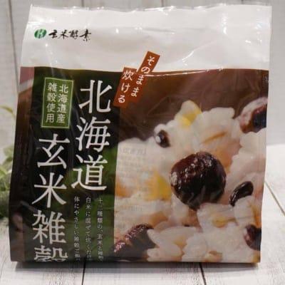 大地の恵みをたっぷり受けた北海道玄米雑穀(12種入り)60g×10袋入り/玄米酵素