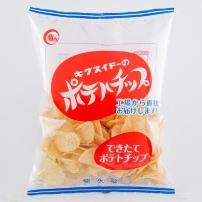 【6月3日〜発送‼︎】菊水堂できたてポテトチップス・塩/145g袋(5月30日製造商品)