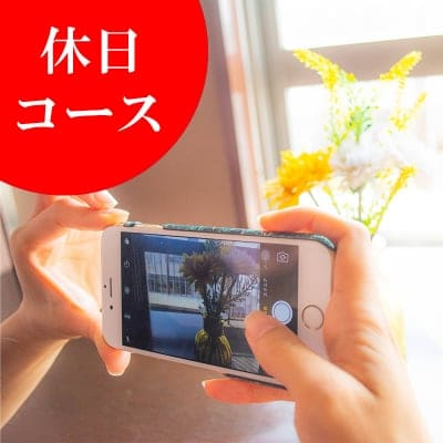 【つんツクグループメンバー専用】スマホの写真がめっちゃ「インスタ映え」するようになる写真ワークショップ!  6月10日休日チケット