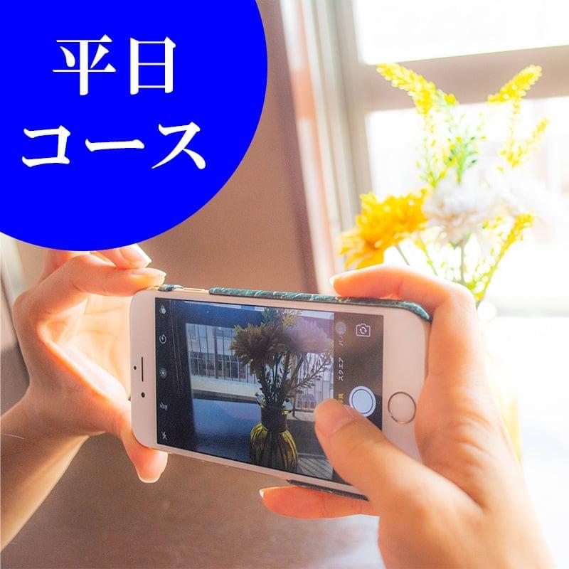 スマホの写真がめっちゃ「インスタ映え」するようになる写真ワークショップ! 平日チケット By はぴフォトのイメージその1