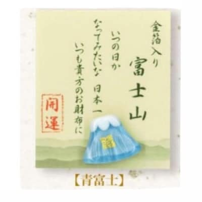日本製【金箔入りクリスタル】お財布お守り かわいいマスコットのお守り...