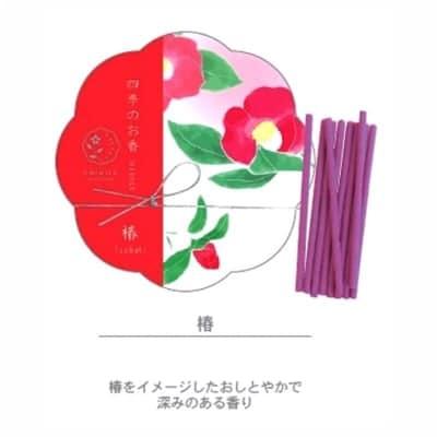 日本製【cotoiro】京都から香りの贈り物 四季のお香(椿)