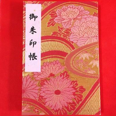 ⑨御朱印帳(12×18cm)国産白奉書紙・カバー付き