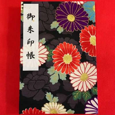 ⑦御朱印帳(12×18cm)国産白奉書紙・カバー付き