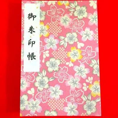 ⑥御朱印帳(12×18cm)国産白奉書紙・カバー付き