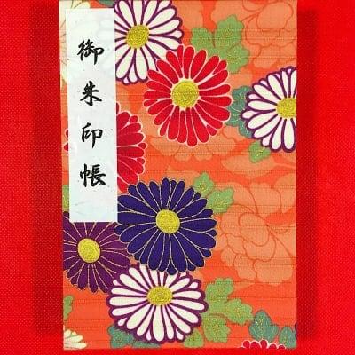御朱印帳(12×18cm)国産白奉書紙・カバーなし