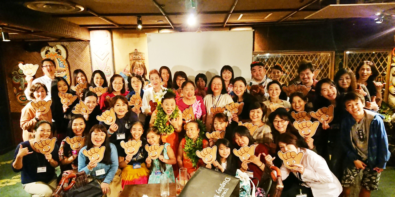 ハワイ好きな方へ! 〜ピュアハワイランチ会〜【大人参加費】ハワイ州観光局後援のイメージその3