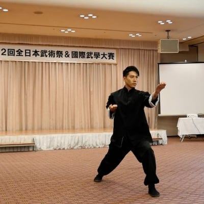 第2回全日本武術祭 オンライン動画