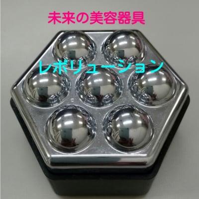 モニター特価!!ぐるぐるレボリューション体験一回500円