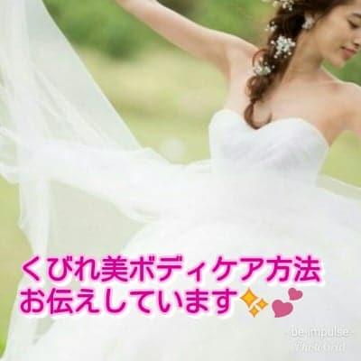 6/23【健幸第一】セルフコンディショニングとインパルス体験ワークショップ