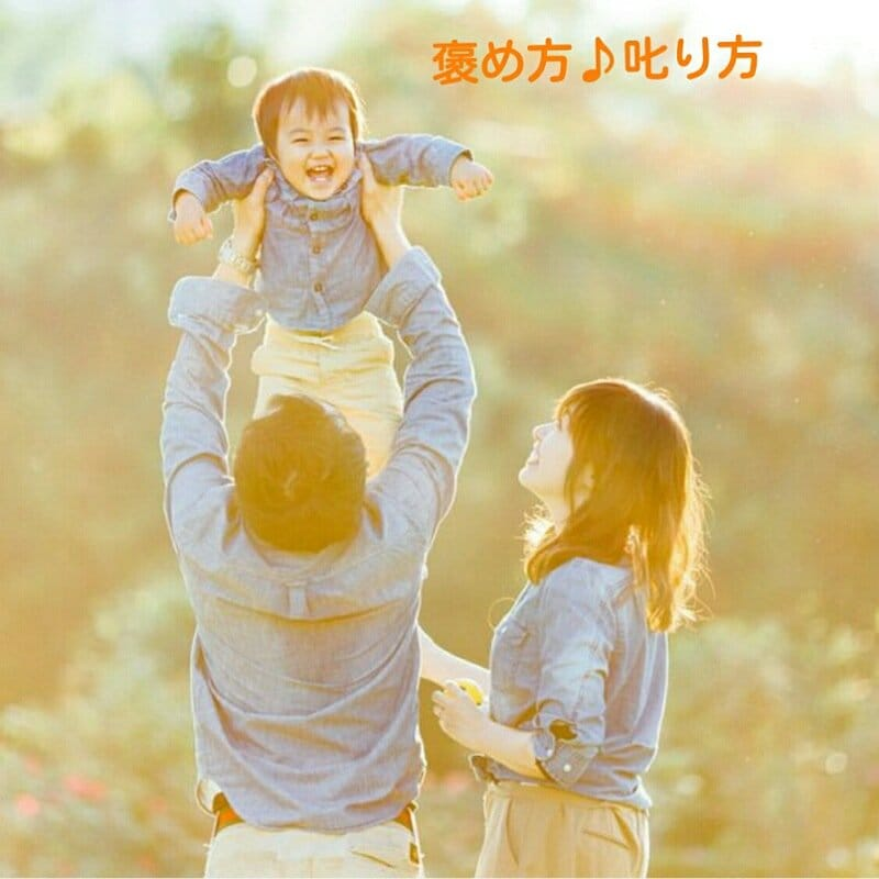 ZOOM9/21(月)祝日10時〜【くびれ作りと子育てあるあるお悩み解決】のイメージその4