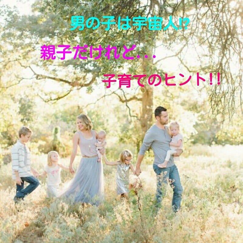 ZOOM9/21(月)祝日10時〜【くびれ作りと子育てあるあるお悩み解決】のイメージその3