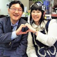 【7月28日】第2回発達障害結婚セミナー『発達障害の夫婦だからつかめる幸せ、その秘訣を教えます』
