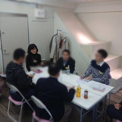 【奇数月開催】3月16日(土)リアルde『月仲会(つきなかかい)』参加予約