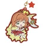 【キャラクターラバーチャーム-さくらC】カードキャプターさくら クリアカード編 〜Starlight collection〜【F賞】