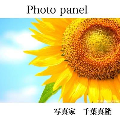 【A3サイズ】花笑み-hanaemi-/写真家 千葉真隆
